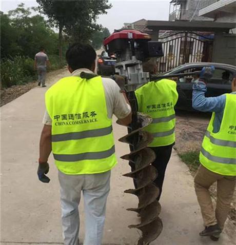 水泥杆打洞机厂家直销 水泥杆打洞机批发价格