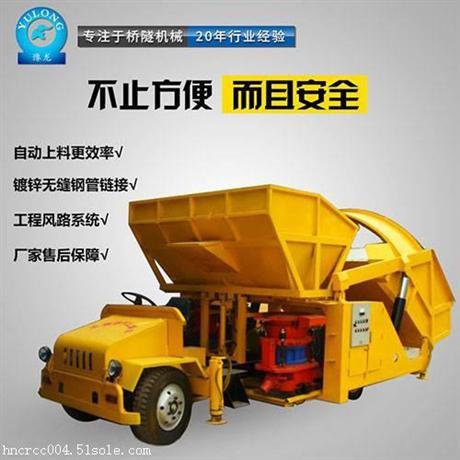 混凝土喷浆机厂家直销 混凝土喷浆机多少钱一台