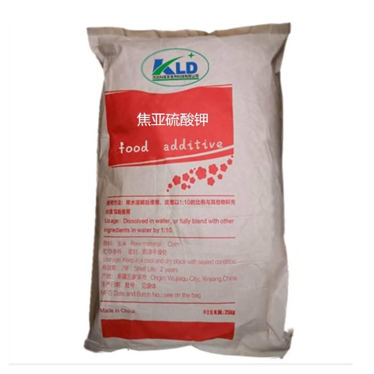 焦亚硫酸钾价格 焦亚硫酸钾厂家直销