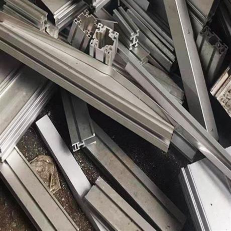 废铝回收价钱多少钱一斤 废铝回收多少钱一吨