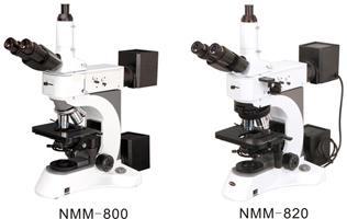 金相显微镜nmm800820厂家 金相显微镜nmm800820价格