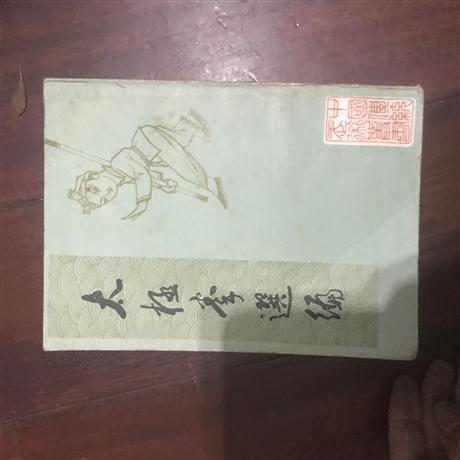 上海旧书回收上门价格 上海旧书回收多少钱一斤