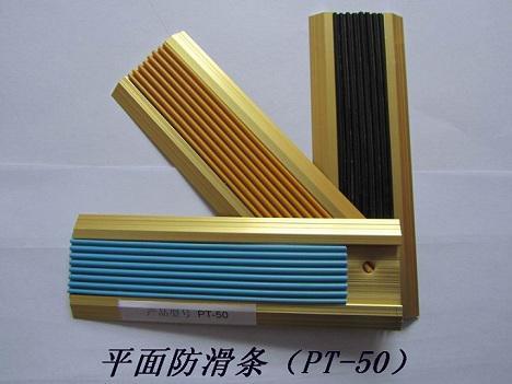 铝合金楼梯防滑条厂家 铝合金楼梯防滑条价格