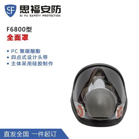 3m防毒面具型号 3m防毒面具多少钱一个