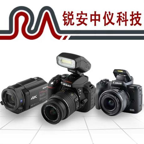 防爆照相机一般多少钱 防爆照相机厂家最低价