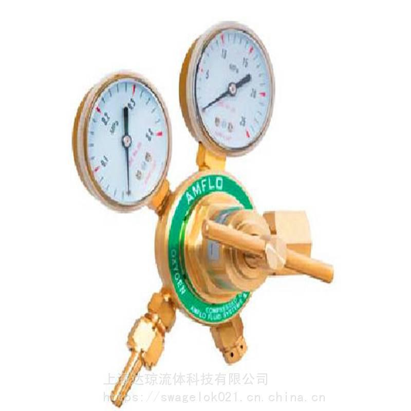 减压器厂家直销 减压器批发价格