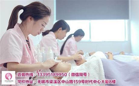 南京化妆师培训学校哪里好 南京化妆师培训机构费用