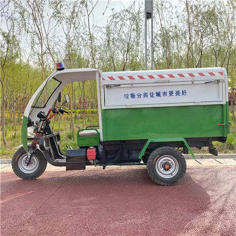 三轮垃圾车价格多少钱一辆 三轮垃圾车专卖价格