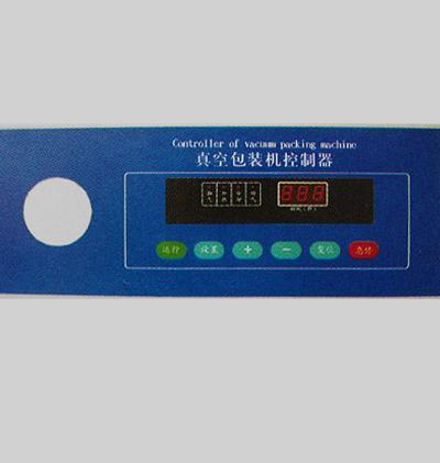 创芯控制器厂家直销 芯控制器批发价格