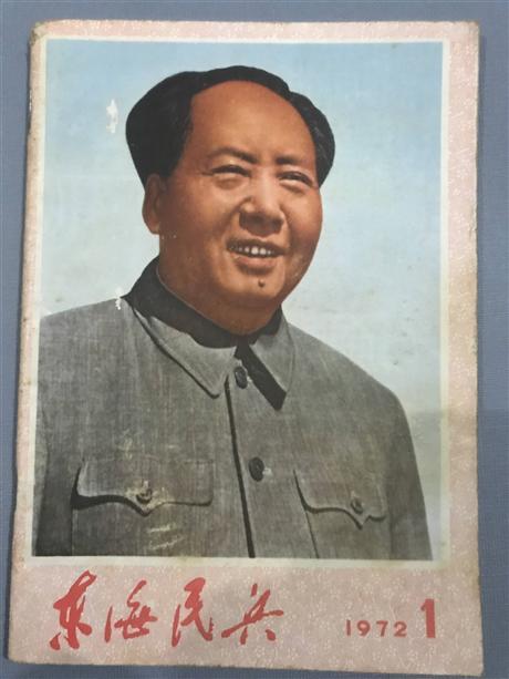 上海旧书回收多少钱一斤 上海旧书回收价格