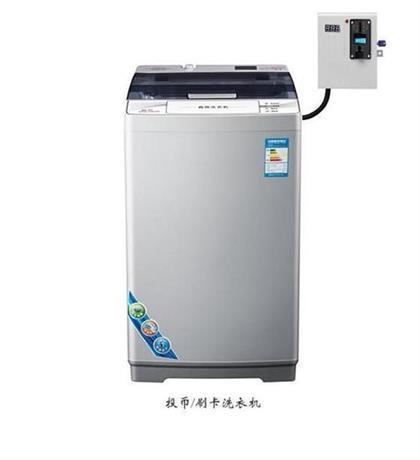 投币洗衣机多少钱一台 投币洗衣机厂家直销