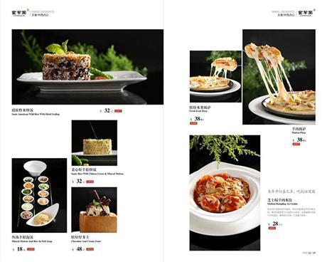 菜单设计和制作费用 菜单设计制作价格