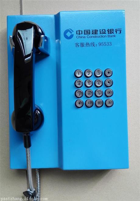 银行电话机价格 银行电话机厂商直供