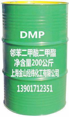 邻苯二甲酸二酯生产厂家 邻苯二甲酸二酯批发价格