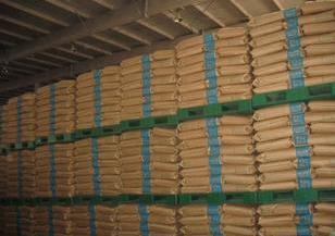 山东福美钠生产厂家 福美钠价格走势