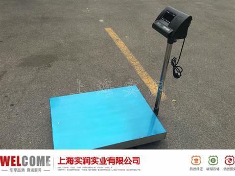 500公斤电子秤价格及图片 500公斤电子秤什么品牌好