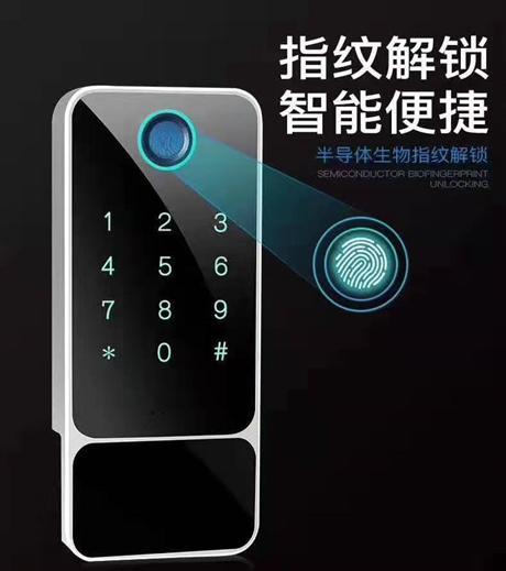 西安开锁公司电话多少 西安开锁收费一般多少钱