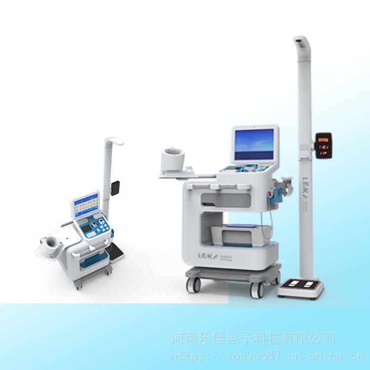 健康体检设备厂家 健康体检设备价格