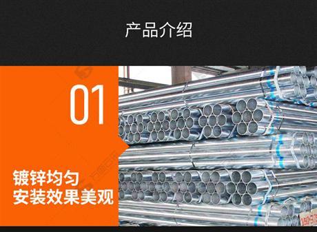镀锌管价格表大全 50镀锌管价格表