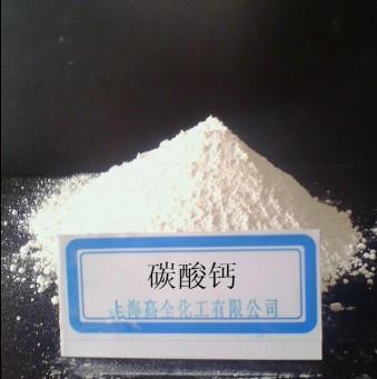 碳酸钙生产厂家 碳酸钙批发价格