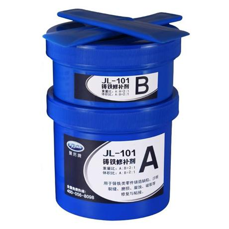 铸铁修补剂价格 铸铁修补剂哪个牌子好