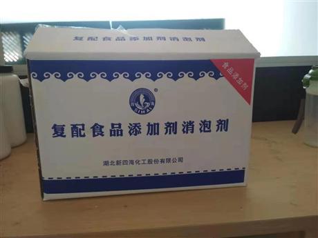 豆制品消泡剂厂家 豆制品消泡剂批发