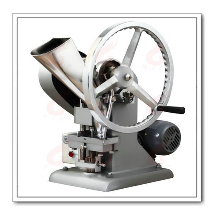 小型粉末压片机价格 小型粉末压片机厂家批发
