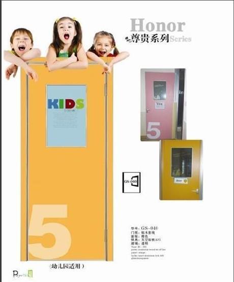 幼儿园专用门厂家 幼儿园专用门最新价格