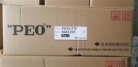 聚氧化乙烯厂家直销 聚氧化乙烯批发价格