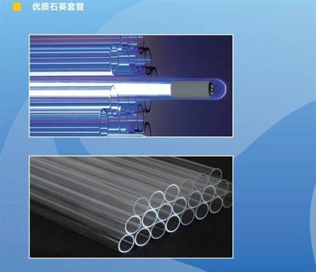 紫外线消毒器的价格 紫外线消毒器哪个品牌好