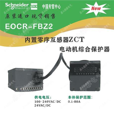 施耐德漏电保护器价格表 施耐德漏电保护器型号规格