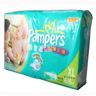 帮宝适纸尿裤价格表 帮宝适纸尿裤价格表及图片