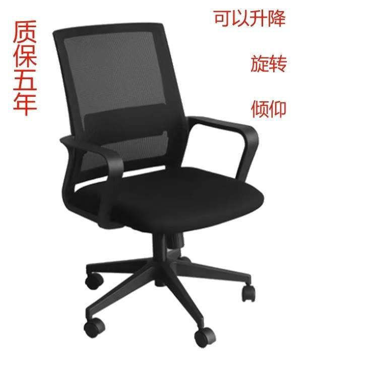 办公椅哪个牌子好 办公椅厂家价格