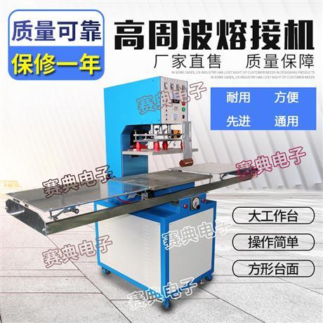 餐具包装机多少钱一套 餐具包装机生产厂家