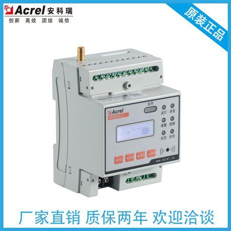电气火灾监控探测器价格 电气火灾监控探测器安装图片