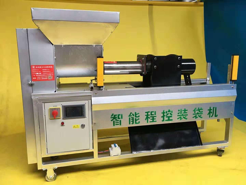 食用菌装袋机厂家直销 食用菌装袋机批发价格