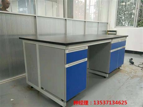 实验室工作台生产厂家 实验室工作台定做价格