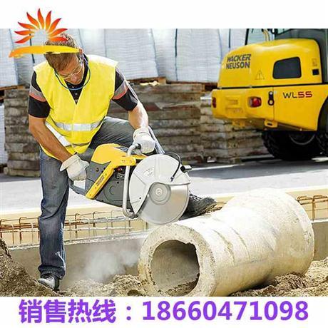 混凝土切割机型号大全 混凝土切割机价格和图片