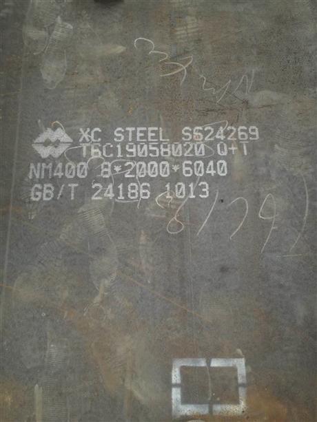 sa516gr70钢板厂商 sa516gr70钢板报价