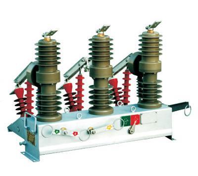 高压断路器品牌 高压断路器规格型号