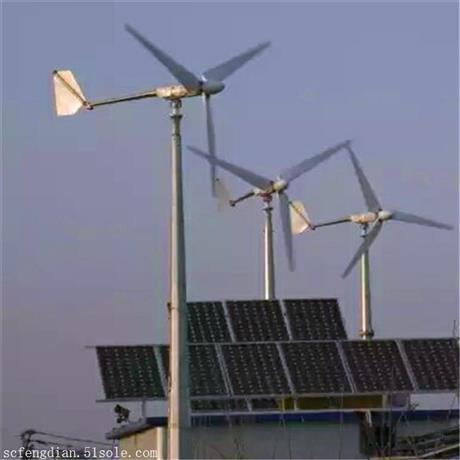 小型风力发电机多少钱 小型风力发电机生产厂家