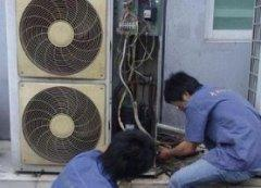 朝阳空调移机怎么收费 朝阳空调移机价格