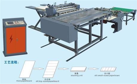 纸板分料机价格 纸板分料机厂家直销