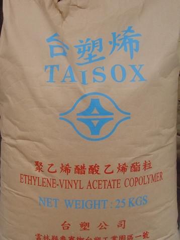 eva塑料多少钱一吨 eva塑料批发价格