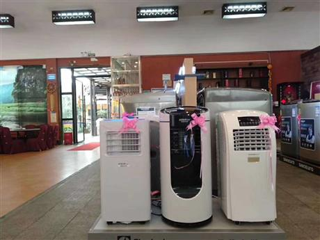 移动空调多少钱一台 移动空调品牌排行榜