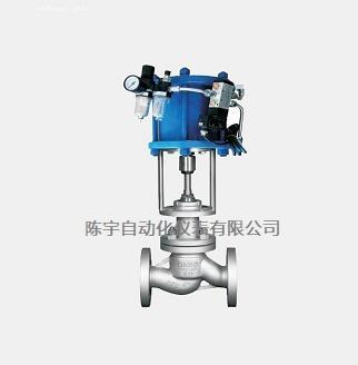 气动活塞式快速切断阀生产厂家 气动活塞式快速切断阀价格