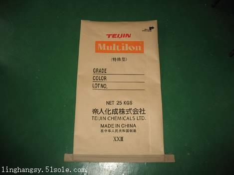 复合塑料编织袋厂家 复合塑料编织袋批发价格