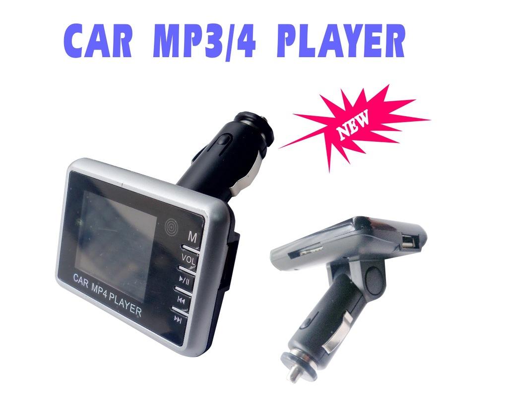 深圳布吉工厂直销新款车载 支持SD/TF卡car mp4带显示屏
