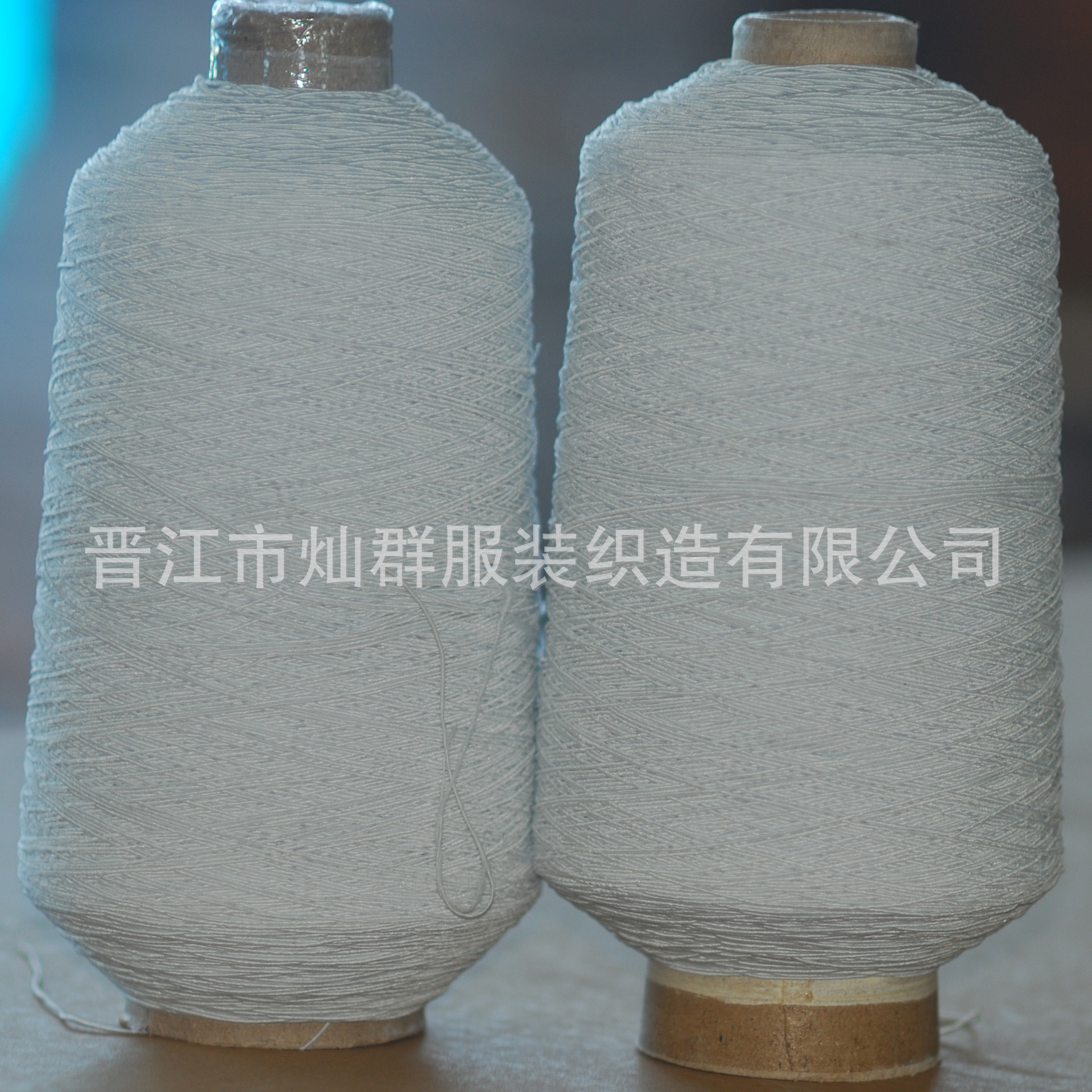 厂家直销服装辅料63#白色进口乳胶丝包覆纱弹力线手套专用