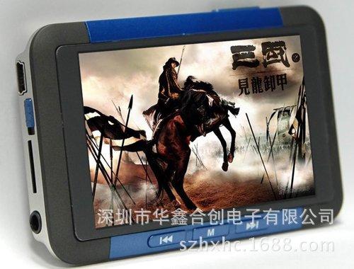 厂家批发经典2.8寸屏水果糖MP5TFT高清屏MP4 金属机身可定LOGO